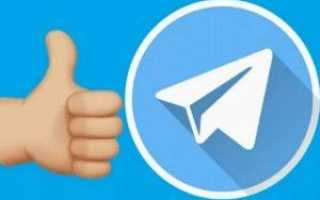 Like bot telegram